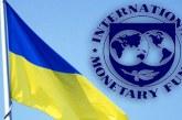 IMF açıkladı, enflasyon ve büyümede iki yılın beklentisi