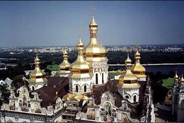 """Ukrayna halkına sordular, """"en çok hangi kuruma güveniyorsunuz?"""""""