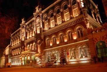 Ukrayna Merkez Bankası'ndan döviz işlemlerinde yeni kurallar