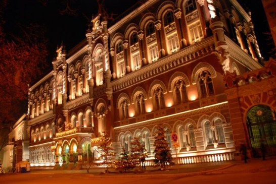 Dolar ve enflasyon düşerken, Ukrayna Merkez Bankası'nda yeni faiz kararı; işte son durum