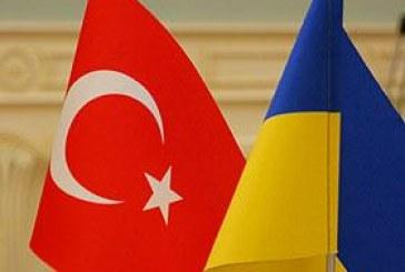 Ukrayna Dış Ticaretinin Lokomotifi Türkiye