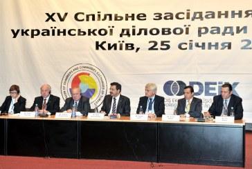 UTİAD Yönetim Kurulu Başkanı Sezen, DEİK toplantısı'nda konuştu