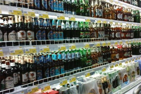 Ve yasak başladı, bugünden itibaren gece 23.00'ten sonra Kiev'de alkol satışı yapılamayacak