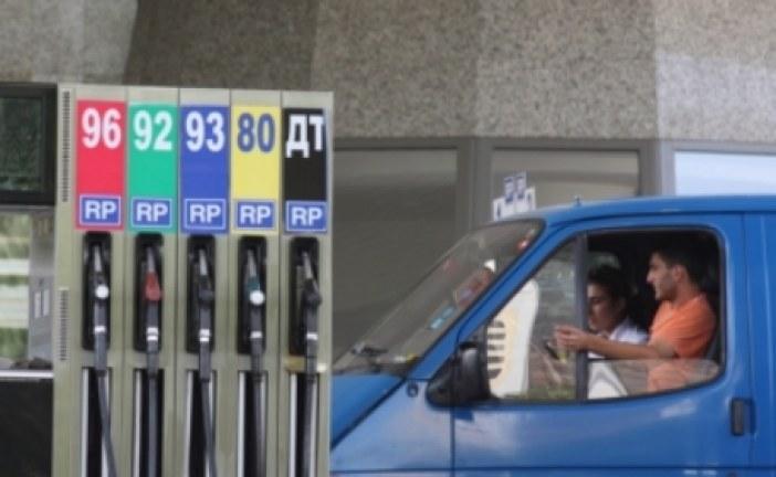 Akaryakıt üreticileri ve Enerji Bakanlığı anlaştı; 'fiyatlar düşüyor'