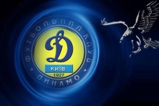 Beşiktaş – Dinamo Kiev maçını ICTV verecek