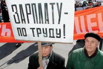 Çalışan hakları için kritik yasa taslağı, maaşı geciktiren iş verene ceza geliyor