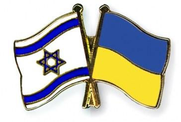 Ukrayna ile İsrail Arasındaki Vize Muafiyeti Anlaşması Bugün Yürürlüğe Giriyor