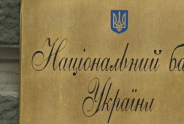 Merkez Bankası'ndan Son Operasyon, Vladimirsky Bank'a El Kondu