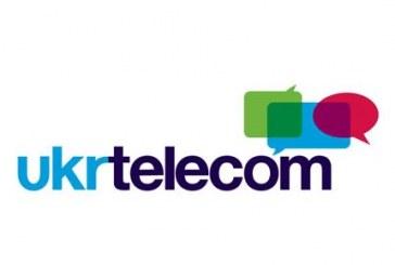 Devlet Varlık Fonu açıkladı, işte Ukrtelekom'un yeni fiyatı