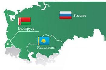 """Ukrayna Rusya ile gümrük birliği istemiyor, """"ancak serbest ticaret anlaşması imzalarız"""""""