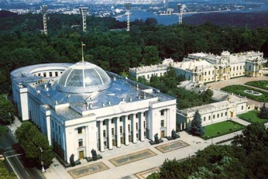 Ukrayna Parlamentosu Kırım'da yapılan seçimleri 'yasa dışı' ilan etti