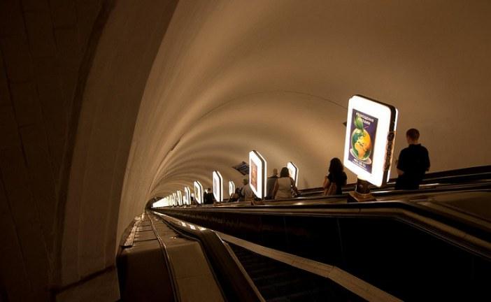 Kiev polisi açıkladı, işte başkentin en çok suç işlenen metrosu