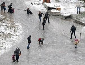 Kiev hava durumu 1