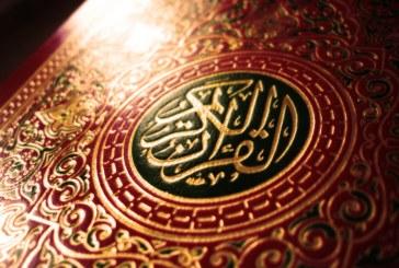 Kuran-ı Kerim ilk kez Ukrayna diline çevrildi