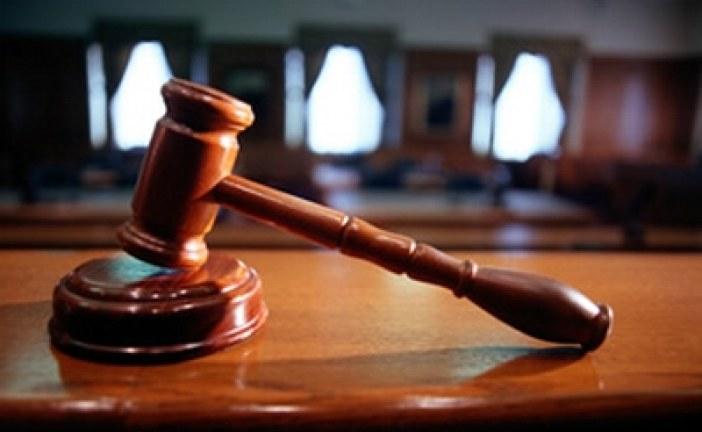 Mahkemeden gösteri kararı, 8 Mart'a kadar meydanda gösteri yapmak yasaklandı