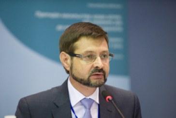 AKPM'de Ukrayna heyetinin  başkanı belli oldu