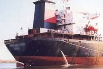 Türkiye'de rehin kalan gemideki dört Ukraynalı ülkelerine döndü, ikisinin durumu belirsiz