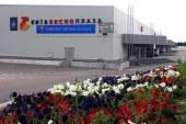 Girişimciye rehber, Kiev Expo Plaza 2013 yılı bahar dönemi fuar takvimi