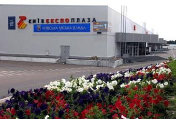Kiev Expo Plaza Sonbahar fuar takvimi