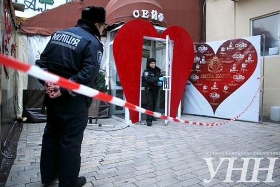 Kiev'de kanlı pazar, lüks restoranda tüp patladı 11 kişi yaralandı