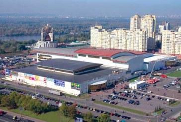 Girişimciye rehber, Uluslararası Kiev Fuar Merkezi IEC 2013 yılı fuar takivimi