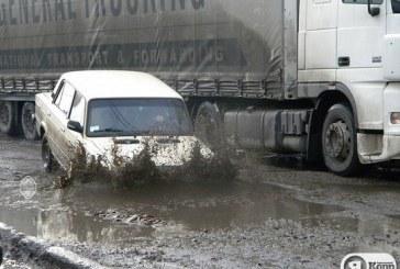 Ukrayna Kara Yolları'ndan yasa önerisi, 'inşaat şirketleri için kara liste oluşturulsun'