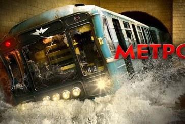 Yoğun kar metroyu da etkiledi, trenlerin frenleri geç tutuyor
