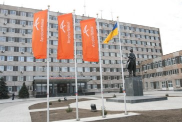 Ukraynalı dev sanayi kuruluşu 362 milyon Dolar zarar açıkladı