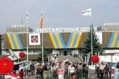 Girişimciye rehber, 2013 yılı Donetsk fuar takvimi