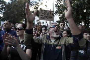 Başbakan Güney Kıbrıs'taki krizi yorumladı, parası olan düşünsün…