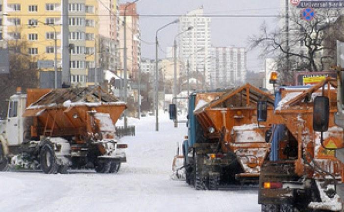 Kiev Belediye Başkan Yardımcısı istifa etti, Kara Yolları Müdürü görevden alındı