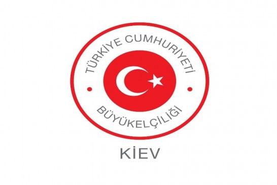 Kiev Büyükelçiliği'nde 15 Temmuz töreni düzenlenecek