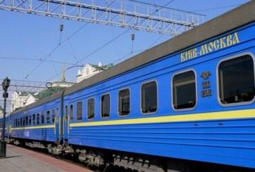 Rusya Demiryolları duty  free'ye başlıyor, ilk hat Kiev – Moskova