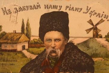 Taras Şevçenko doğumunun 206. yılında anılıyor