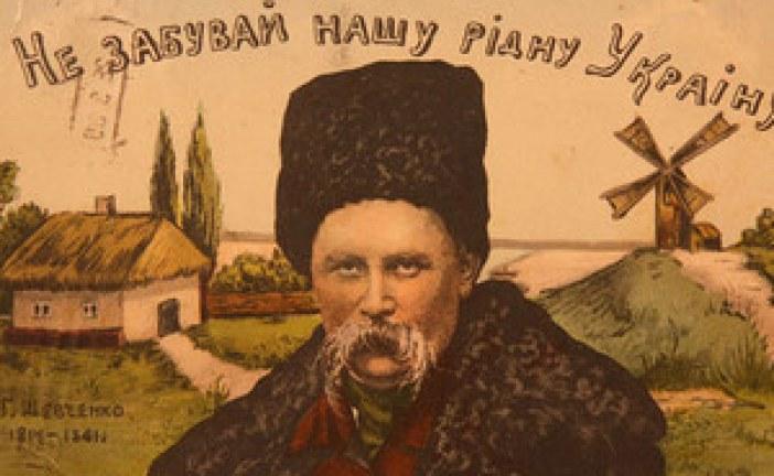 Taras Şevçenko doğumunun 204. yılında anılıyor