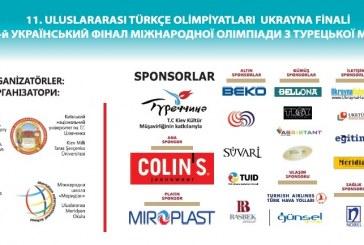 Türkçe Olimpiyatları Ukrayna Finali'ne görkemli tören