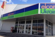 Sektör ayağa kalkıyor, Türk şirketleri  Elektrik – Elektronik fuarına çıkartma yaptı (galeri)
