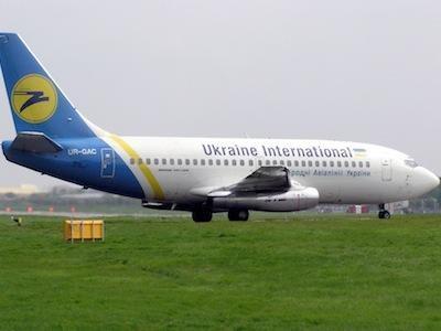 Bir hava yolu şirketi daha Kiev – İzmir seferlerine başlıyor, işte detaylar