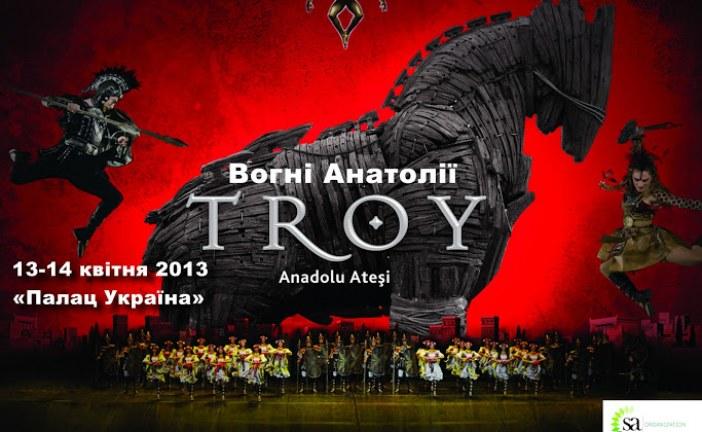 Troya Efsanesi 13 Nisan'da yeniden canlanıyor