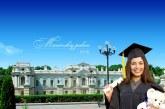 Dünyanın en iyi üniversiteleri arasında, Ukrayna'dan 6 üniversite