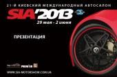 Haftanın Fuarı, SIA 2013 Motorshow başlıyor