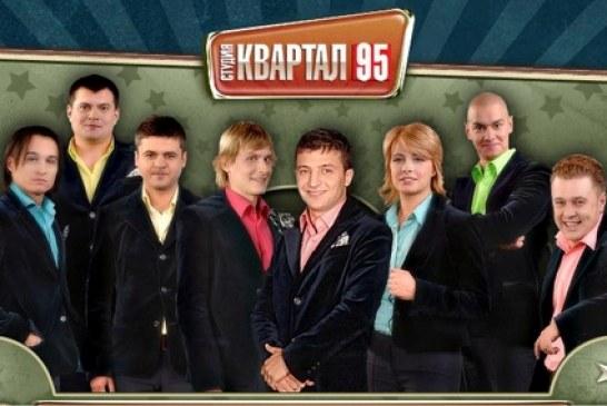 "Ukraynalı dostlar için özel, ""super super super good, v Turtsii vse super good"""
