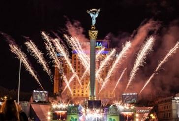 Kiev'de hafta sonu şenlik var, işte program takvimi