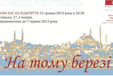 """İstanbul'un büyüsü Ukraynalı ressamları buluşturdu, """" O kıyıda"""" sergisi başlıyor"""