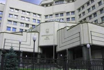 Anayasa Mahkemesi kararını verdi, işte Kiev'de seçim tarihi