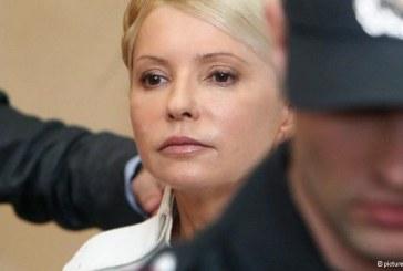 Deutsche Welle, AİHM Ukrayna'yı mahkum etti