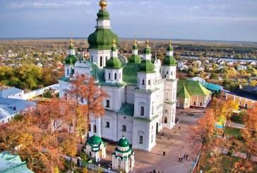 Amerikan Business Insider; Ukrayna ucuz tatilde bir numara, fiyatlar artmadan görün
