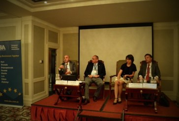 Turkey-Ukraine Trade and Investment Mission
