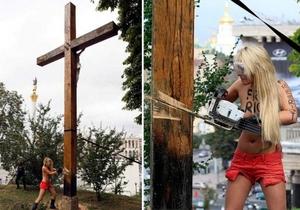 femen ukrayna 1