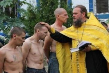 Harkov cezaevinde 102 mahkum vaftiz edildi, aralarında bir de Türk vatandaşı var